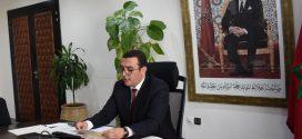 محمد أمكراز وزير الشغل والإدماج المهني: محاربة ظاهرة التشغيل المبكر للأطفال انشغال حقيقي تتقاسمه كل مكونات الدولة المغربية