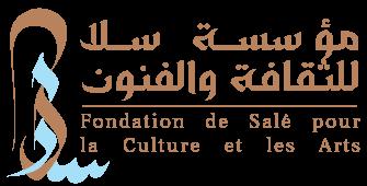 """الإعلان عن إطلاق مشروع ثقافي """"من أجل ذاكرة جماعية لمدينة سلا .. أشخاص وأمكنة ومظاهر"""""""