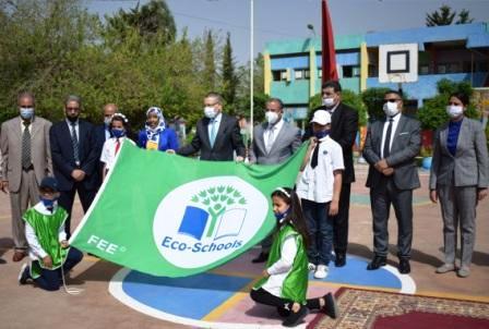 رفع اللواء الأخضر الدولي للبيئة بمدرسة الصومعة ببني ملال