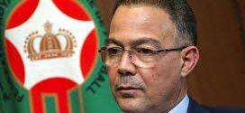 الجامعة الملكية المغربية لكرة القدم تحدد موعدا لجمعها العام