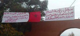 تاكلفت / أزيلال السكان يدشنون اعتصامهم بمبيت ليلي أمام مقر القيادة + فيديو
