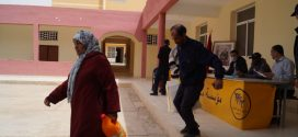 عمالة اقليم بولمان تشرف على توزيع قفة رمضان لفائدة الأسر المعوزة