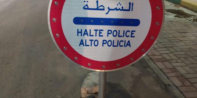 خنيفرة / حملة امنية، لفرض حظر التنقل الليلي، بمشاركة مختلف السلطات المعنية + فيديو.