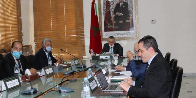 بني ملال…انعقاد المجلس الإداري للمركز الجهوي للاستثمار لجهة بني ملال خنيفرة