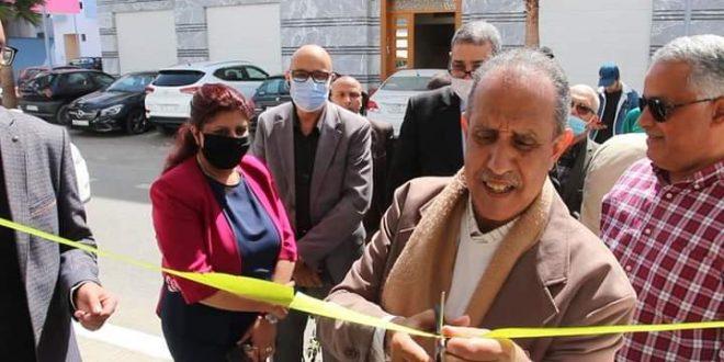 بلاغ / افتتاح مقر النقابة الوطنية للصحافة المغربية /القنيطرة