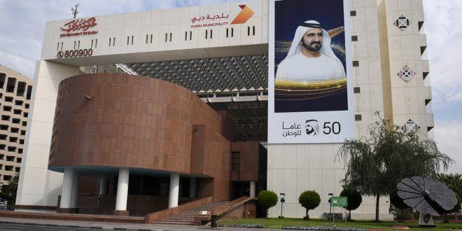 """خاج الحدود / """"بلدية دبي"""" تمدد ساعات عمل المقاهي والمطاعم خلال شهر رمضان، والمطاعم قدم الطعام نهارا"""