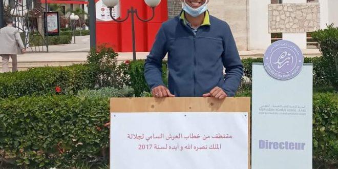 بيان إخباري و تضامني للمرصد مع نضالات وصمود اساتذة المدرسة الوطنية للعلوم التطبيقية بأكادير، المعتصمين.