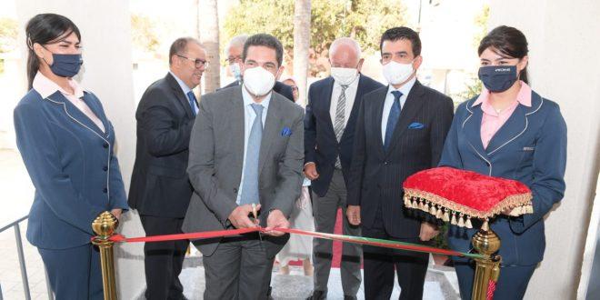 بلاغ صحفي / مراسم حفل الافتتاح الرسمي للمقر الجديد للجنة الوطنية للتربية والعلوم والثقافة