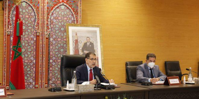 رئيس الحكومة يترأس الاجتماع الرابع للجنة الوطنية المكلفة بتتبع ومواكبة إصلاح منظومة التربية والتكوين والبحث العلمي