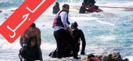 الداخلة العثور على 14 جثة لمهاجرين سريين وإنقاذ آخرين شمال مدينة الداخلة