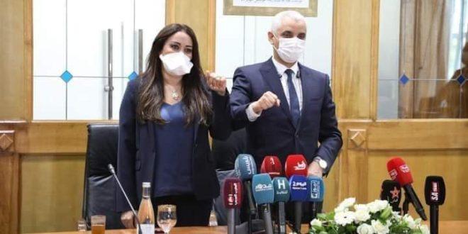 """تعيين السيد خالد أيت الطالب وزيرا للصحة والحماية الاجتماعية، خلفا للسيدة نبيلة الرميلي""""."""