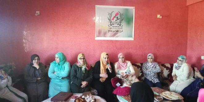 رابطة كاتبات المغرب ،فرع الفقيه بن صالح، تفتتح الصالون الادبي