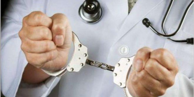 الدار البيضاء : شبهة التزوير واستعماله وراء توقيف طبيب، ومواطن باكستاني