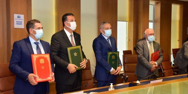 توقيع اتفاقية إطار لإحداث معهد للتكوين في مهن الصناعة الدوائية