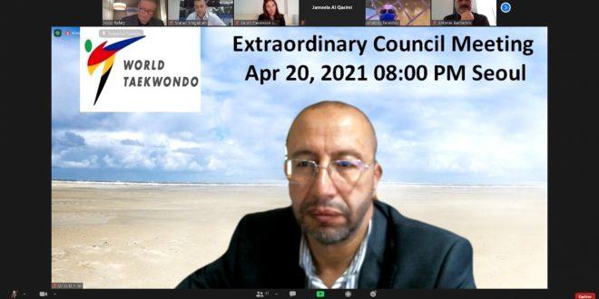 الأستاذ إدريس الهلالي يشارك ضمن اجتماع المجلس الاستثنائي للاتحاد الدولي للتايكوندو