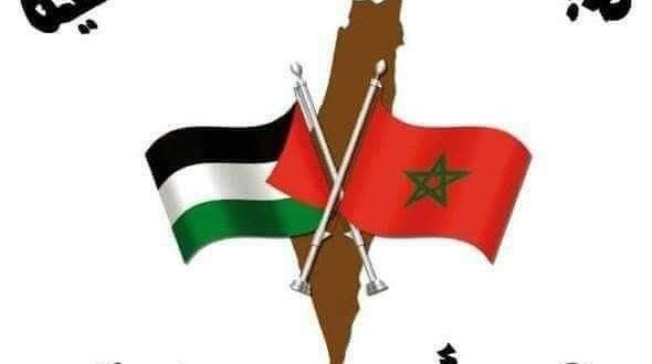 مجموعة العمل الوطنية من أجل فلسطين.  /  بلاغ : مسيرة الشعب المغربي من أجل فلسطين