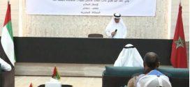 """سفارة الإمارات بالمغرب تطلق عملية """"إفطار الصائم"""" واقليم بولمان يظفر بالنصيب الأكبر"""