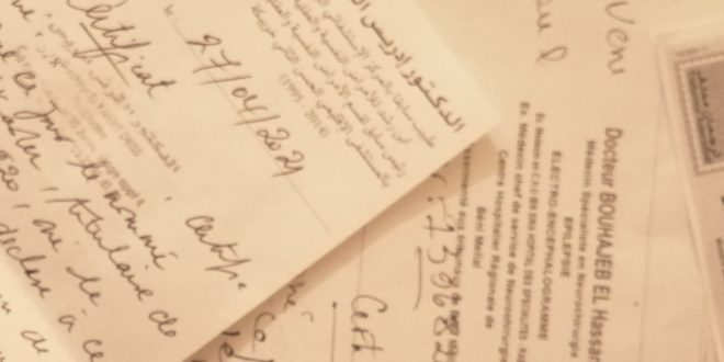 الفقيه بن صالح / دوار اولاد سميدة جماعة سيدي عيسى، لماذا يتهمونه بالجنون؟ حكاية عبد القادر واصهاره.