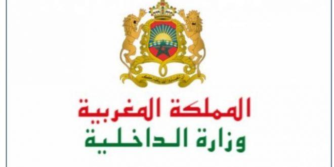 وزارة الداخلية تعلن عن موعد فتح التسجيل في اللوائح الانتخابية