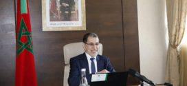 المغرب يقر إجراءات جديدة للتخفيف من التدابير الإحترازية للحد من تداعيات فيروس كورونا