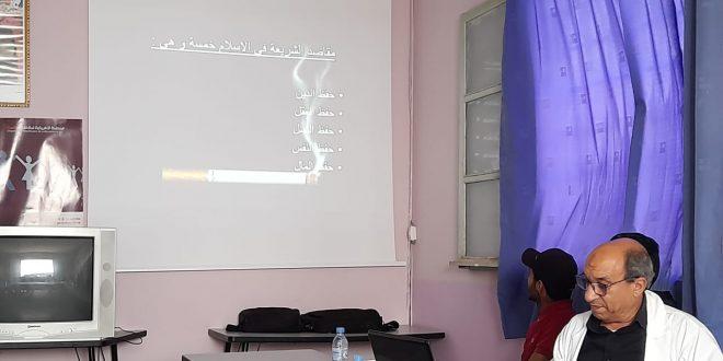 بمناسبة الاحتفال باليوم العالمي لمحاربة التدخين جمعية نور للتضامن والتنمية ANSD تنظم يوما تحسيسيا