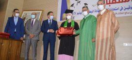 عمالة اقليم الفقيه بن صالح تحتفي بالاوائل في امتحانات الدورة العادية لنيل شهادة الباكالوريا برسم 2021 بالإقليم.