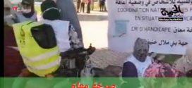 التنسيقية الوطنية للأشخاص في وضعية إعاقة فرع الفقيه بن صالح اعتصاما مفتوحا + فيديو