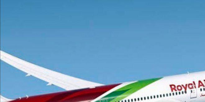 استئناف الرحلات الجوية من وإلى المملكة المغربية في إطار تراخيص استثنائية