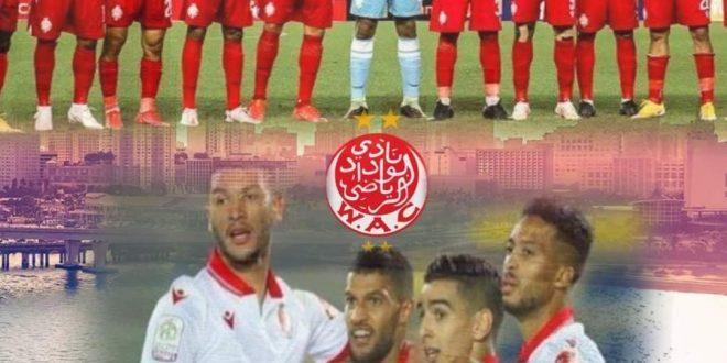 الوداد الرياضي بطل الدوري المغربي الاحترافي لموسم 2021-2020