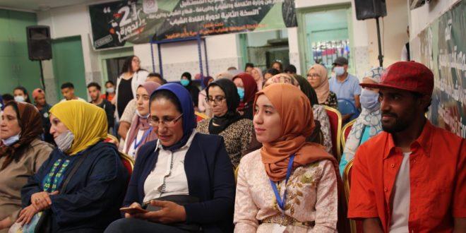 """جمعية مغرب المستقبل تنظم الحفل الختامي """"للنسخة الثانية لدورة القادة الشباب"""""""