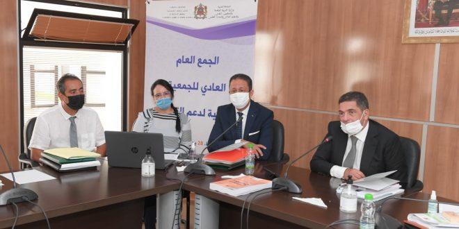 الجمع العام العادي للجمعية المغربية لدعم التمدرس