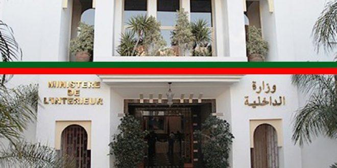 يوم غذ السبت موعد بدأ وضع مرشحي الأحزاب السياسية ترشيحاتهم الخاصة برئاسة مجالس الجهات و الجماعات.