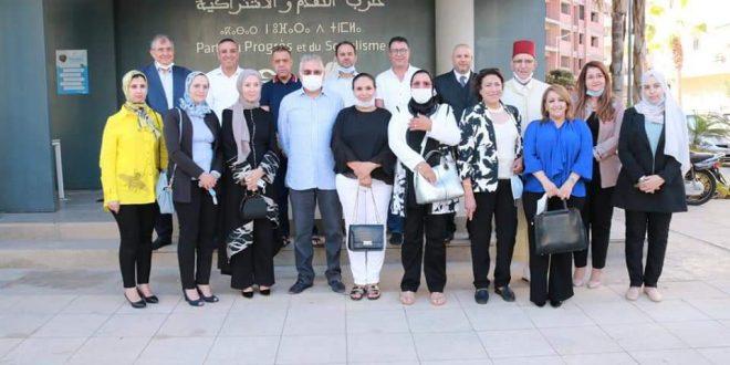 حفل استقبال، على شرف عضوات و أعضاء الفريق النيابي لحزب التقدم والاشتراكية