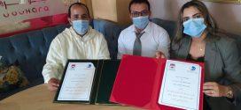 توقيع اتفاقية شراكة وتعاون بين مجموعة افريقيا للمال والأعمال ش.م والاتحاد الوطني للمقاولين الذاتيين