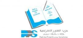 المكتب السياسي لحزب التقدم والاشتراكية يقرر طرد 11 عضوة وعضوا من صفوف الحزب وكافة تنظيماته